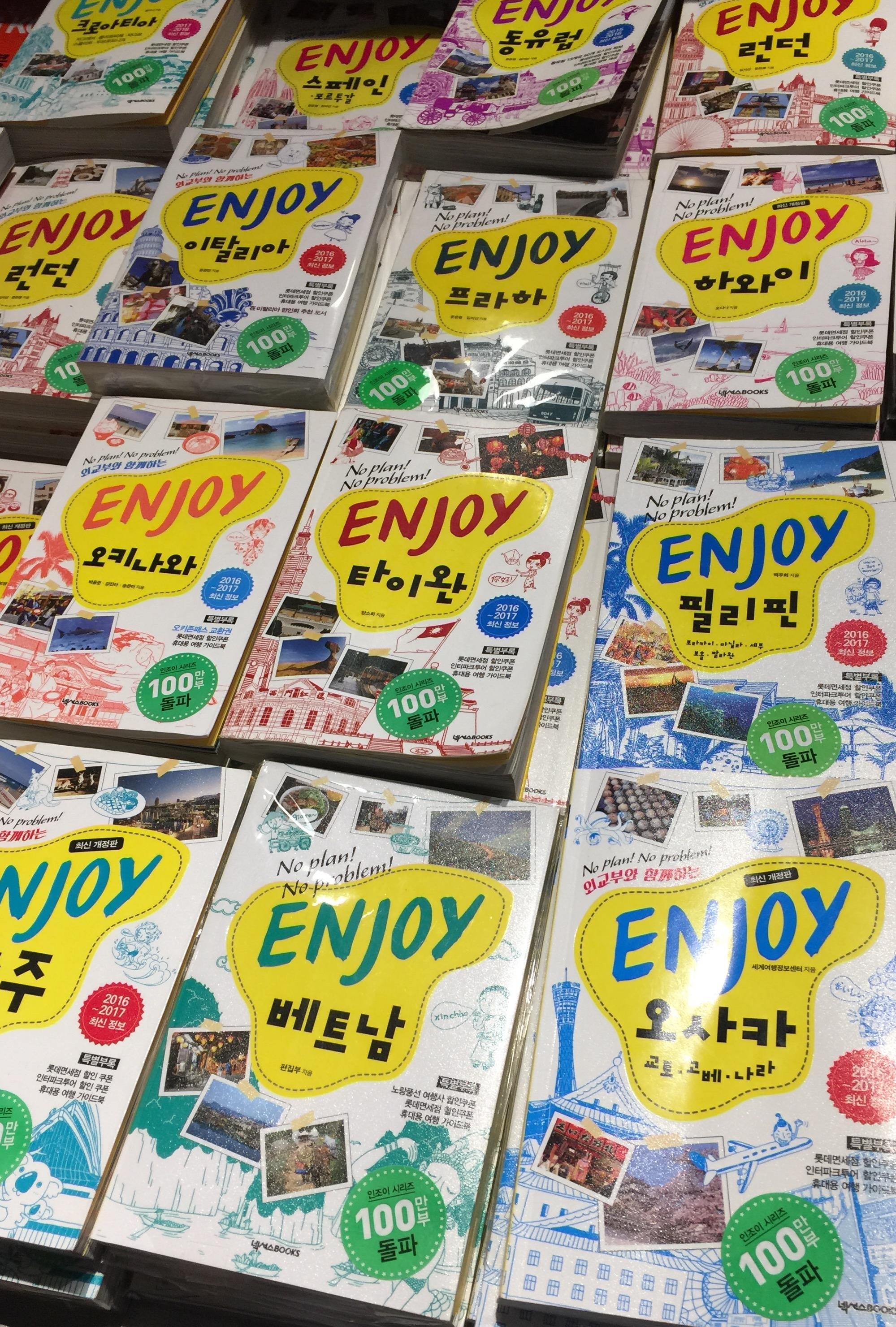 韓国オフライン広告