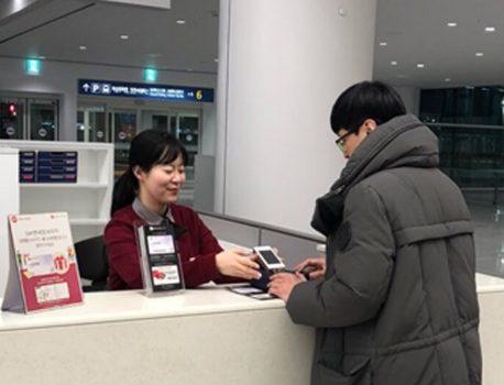 訪日韓国人向け訪日直前チラシ配布(サンプリング)サービス
