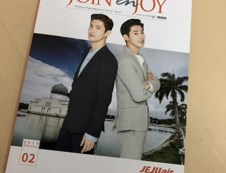 JejuAir航空機内紙「JOIN enJOY」広告